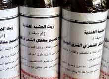أقوي علاج لجميع مشاكل الشعر في الشرق الاوسط