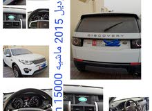 2015 Used Land Rover Discovery for sale