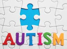 Job Opportunity  Home-living - autism specialist need
