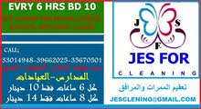 jes for cleaning