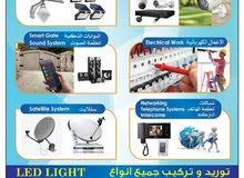 اعمال كهربائية