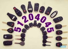 فتح جميع انواع سيارات صب مفاتيح