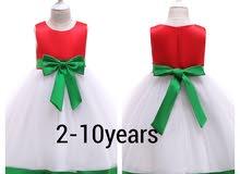 فستان للعيد وطني