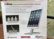 قاعدة شحن- iphone+ipad mini