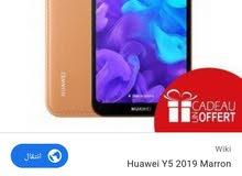 Huawei y5 2019 jdid 3ando 3 mois en March