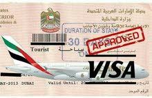 خدمات التاشيرات