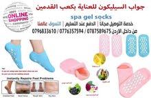 dddf64747 احذية نسائية للبيع : احدث موديلات الاحذية : ارخص الاسعار في الأردن