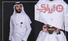 ازراري من ازراري لأناقة الثوب السعودي 2019 موسم الصيف