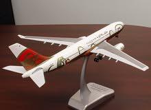 Gulf Air Flight Model Special Edition