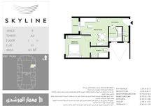 شقه في مشروع skyline على اول طريق القطاميه الجديد من معمار المرشدى