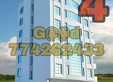 4 عمائر سكنية تجارية في ارقى المواقع والاحياء السكنية في العاصمة صنعاء 774262433