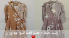 طقم ملابس للبنات للعيد// للبيع الفوري