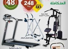 Home Gym + Motorized Tredmail + Gazall Sree Style + AB Roller