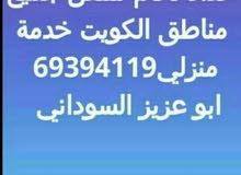 حداد لحام متنقل جميع مناطق الكويت خدمة منازل69394119