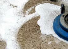 غدير لخدمات التنظيف 0568739118