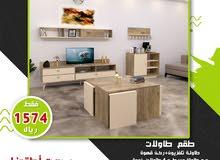 طاولات تلفزيون ووو الدفع عن استلام