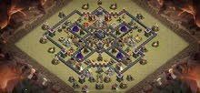Clash of Clans max town hall 9