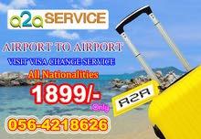 VISIT VISA CHANGE INTO NEW VISIT VISA WITH SUPER FAST SERVICE