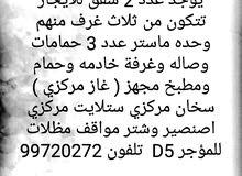 apartment for rent in Al Ahmadi city Sabah AL Ahmad residential