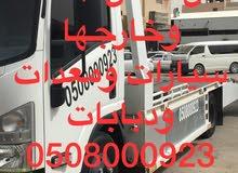 نقل سيارات ومعدات داخل الرياض وخارجها ودوّل الخليج