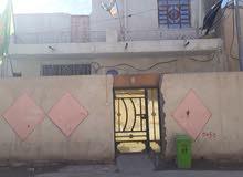 البصره الجمهوريه الثانيه شارع المكاتب مقابل صيدليه ابن سينا