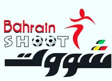bahrain shoot company