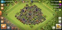 قرية clash 9 ماكس