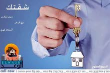 apartment is up for sale located in Matruh