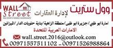 للبيع ارض سكنية منطقة مدينة زايد ( حي العاصمة ) شارعين