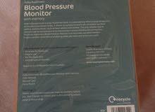 جهاز الضغط Lloyds Pharmacy