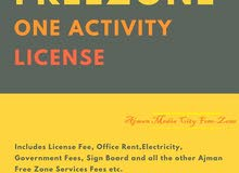 Trade license #0544472136