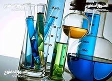 مطلوب ممول لإنشاء مصنع دهانات