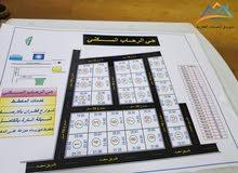 مخطط حي رحاب في الهواري