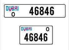 للبيع رقم مميز ..دبي..O.46846