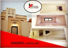 Villa property for rent Al Riyadh - An Narjis directly from the owner