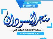 وكيل ماستر كارد في السودان - متوفر ماستر كارد  بلاستكيه