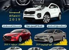 سيارات مازدا 3 للايجار 2019 - Mazda 3 For Rent - 90908667