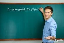 معلم لغة انجليزية متابعة طلاب المدارس الدولية
