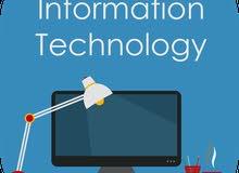 خريج كلية تقنية المعلومات أبحث عن عمل مناسب