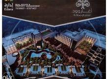 Al Sada South apartment for sale with Studio rooms