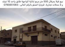 بيع فيلا في حي العثمانية مدينة وهران الجزائر