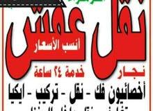 الزهراء نقل عفش فك نقل تركيب في جميع مناطق الكويت نقل جميع اغراض 66343687