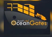 تخليص جمركي ميناء جدة الإسلامي ورابغ