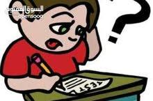 معلم خصوصي في اللغة العربية وتحسين املاء والخط