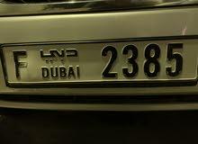 بيع رقم دبي 2385 F Dubai