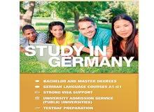سجل الان للدراسة في ألمانيا