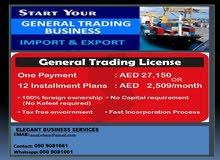 General Trading License + Office Available On Monthly Installments.
