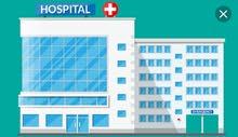 مستشفى في الرياض