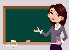 مدرسة اردنية