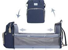 حقيبة اطفال قابلة للتحول الى سرير